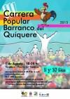 BARRANCO EL QUÍQUERE