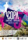 COPA CARRERAS POPULARES MUNICIPIO DE TINAJO