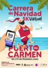 CARRERA NAVIDEÑA VIRTUAL PUERTO DEL CARMEN